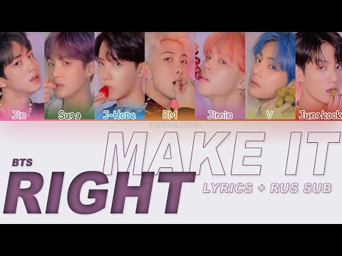 BTS (방탄소년단) - 'Make It Right' (RUS and ENG SUB)