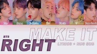 Download lagu BTS Make It Right