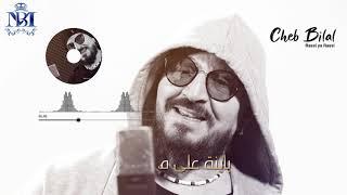 Cheb Bilal - Rasi Ya Rasi (Video Lyrics)