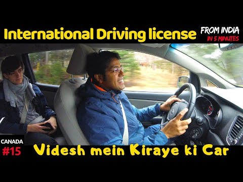Renting A Car In Canada | With International Driving Permit From India