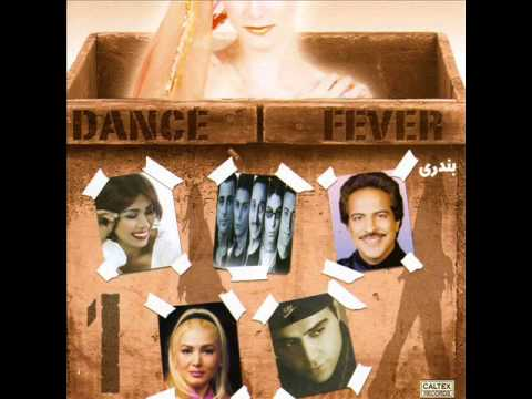Morteza & Black Cats - Dance Fever 1 (Bandari) | مرتضی و بلک کتس