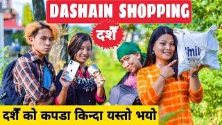 Dashain Shopping ||Nepali Comedy Short Film || Local Production || October 2020