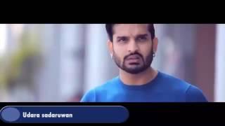 Video Sathuta mage.. download MP3, 3GP, MP4, WEBM, AVI, FLV Juli 2018