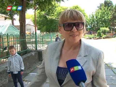ТРК ИТВ: Крым отмечает День защиты детей