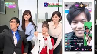 スマートフォン情報バラエティ番組「アプリどっとみぃ♪」 鈴木奈々がス...