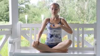 Уроки йоги. Полное йоговское дыхание для восстановления энергии и снятия стресса.