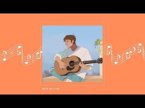 •-acoustic-kpop-covers-playlist-•