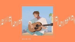 Baixar • acoustic kpop covers playlist •