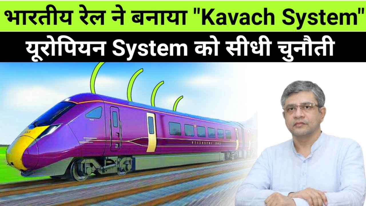 """BIG WIN 🔥 Indian Railways To Export 100% Made in India"""" TCAS will beat European System🔥"""