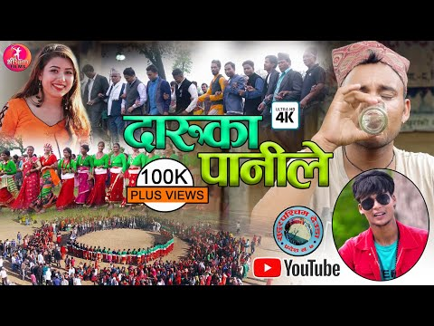 New Super Hit Deuda Song || Daruka Panile || By Rekha Joshi & Prashant Bc Ft.Dirg & Pabitra 2020