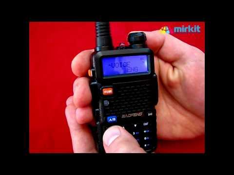 Радиостанция Кенвуд Th F5 Инструкция