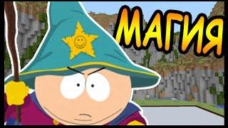 ВОЛШЕБНИК и ЗЕРКАЛО в майнкрафт !!! - БИТВА СТРОИТЕЛЕЙ #30 - Minecraft