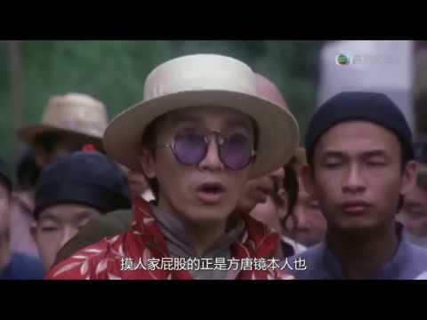 周星馳經典電影Lawyer Lawyer(算 死 草 國 語)1997年的電影,律師 VS 大狀 誰將勝利
