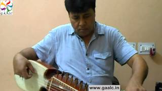 How To tune Rabab Learn Playing Indian Devotional Shabad Music & Sufi On Rubab Online Skype Lessons