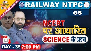 NCERT Based Top 25 Questions   Science   GS   NTPC Railway 2019   7:00 pm