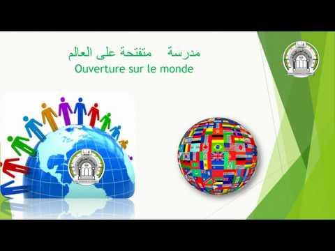 Présentation d'Ecole Supérieure de Commerce 2017