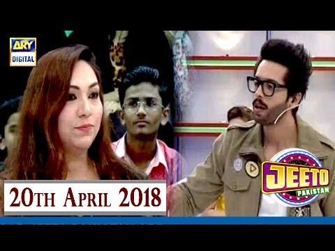 Jeeto Pakistan - 20th April 2018 - ARY Digital Show