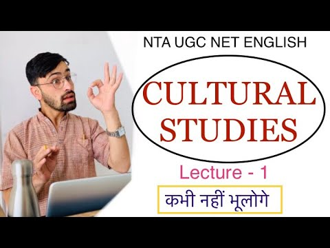 Cultural Studies || Introduction ||Easily explained || in Hi
