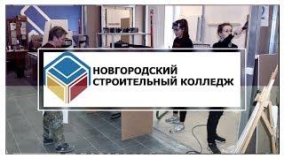 Сантехника и отопление Выполнение работ по подготовке для выполнения слесарных работ 13 05 2020