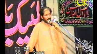 Zakir Malik Sajid Hussain of Rukan ,mosaib , yadgar old majlis at jhang sadar