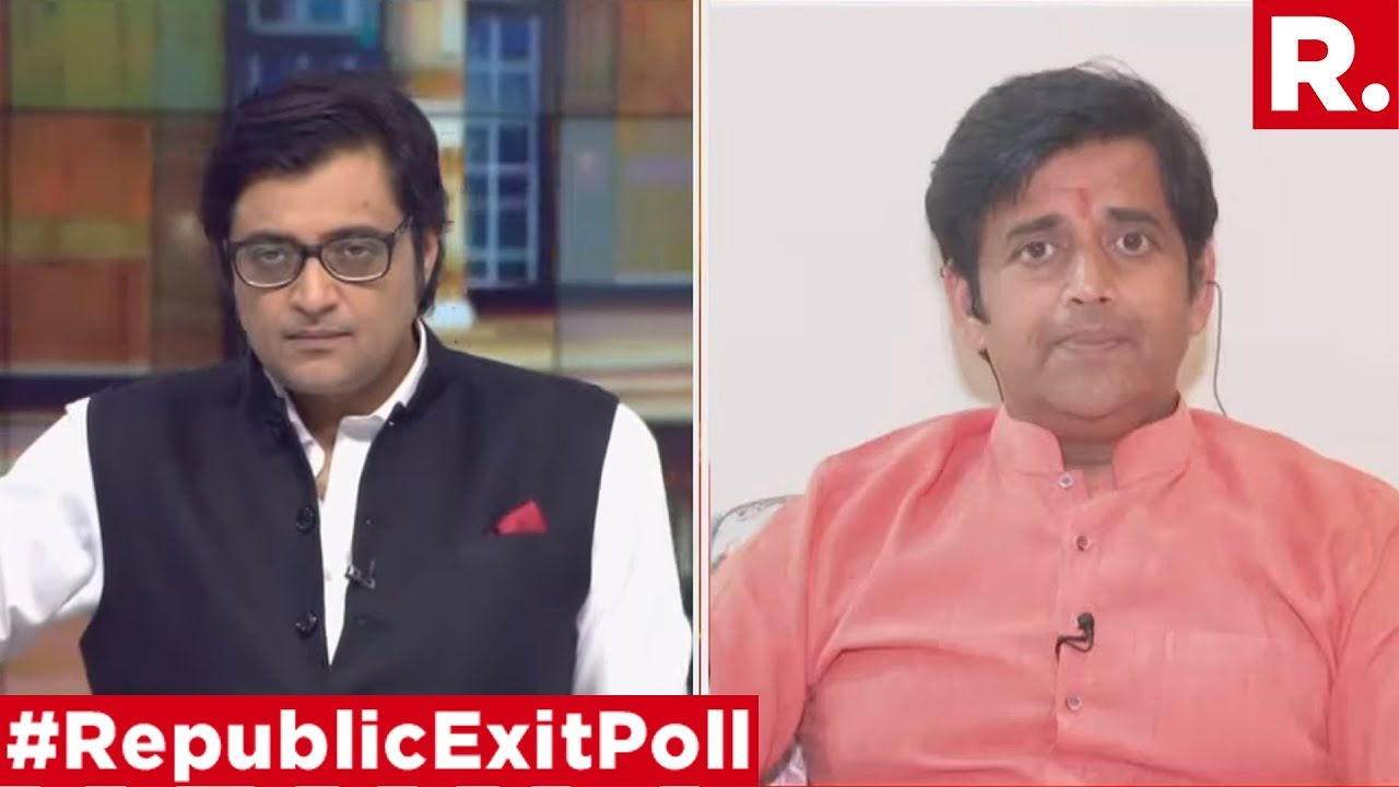 Ravi Kishan Speaks To Republic TV Discussing Projections Of