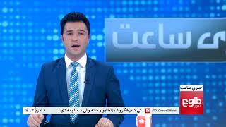 LEMAR News 26 September 2017 / د لمر خبرونه ۱۳۹۶ د تله ۰۴
