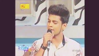 Janam Janam Live Gayan Gunawardene on Channel Eye
