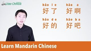 Mandarin Lesson 07: Learn some basic & useful Chinese phrases with 好(hǎo) | Ask Litao