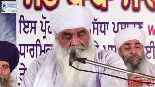 Sant Baba Maan Singh Ji Pehowa Wale      Nilpur - Rajpura Samagm - 28th May 2014   Part 2nd.