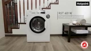 Узкая стиральная машина Hotpoint RST 601 W