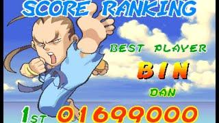 [TAS]ARCADE Super Gem Fighter Mini Mix-Dan Hibiki