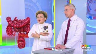 Рак у молодых Как распознать болезнь Жить здорово 07 10 2020