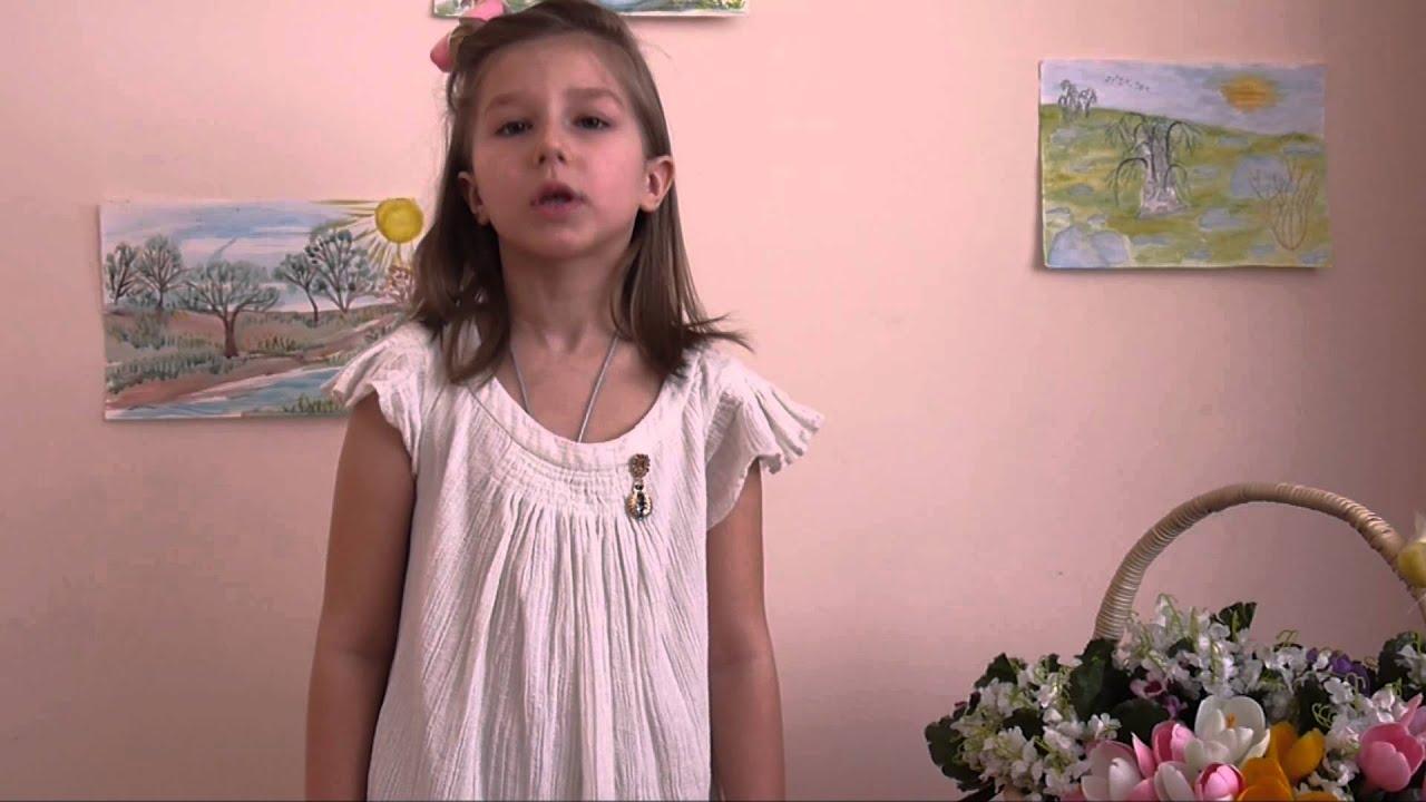 Стихи о весне на конкурс чтецов для начальной школы