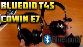 Какие купить Bluetooth наушники? Cowin E7 или Bluedio T4S