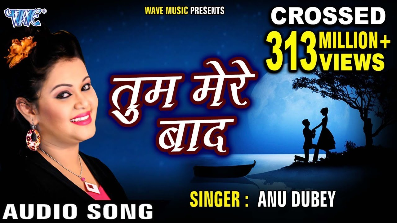 सबसे दर्द भरा गीत 2019 - Anu Dubey - तुम मेरे बाद - Tum Mere Bad - Pyar  Mohabbat - Hindi Sad Songs