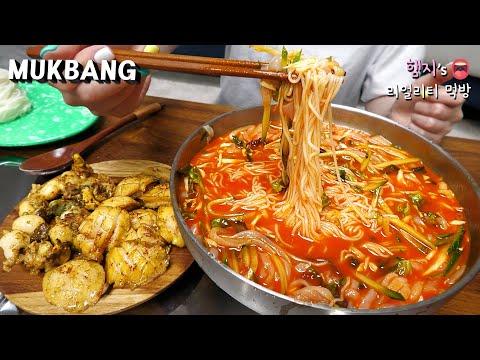 리얼먹방:) 살얼음동동 매콤 한치 물회 ★ ft. 전복 버터구이, 소주ㅣCold Raw Cuttlefish SoupㅣREAL SOUNDㅣASMR MUKBANGㅣ