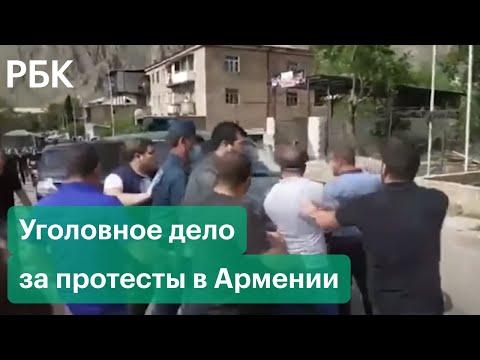 Задержание мэра Мегри и активисты в наручниках в Ереване: Армения после протестов в Сюнике