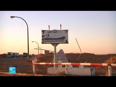قوات حفتر تعلن استعادة السيطرة على مرفأ رأس لانوف  - نشر قبل 16 دقيقة