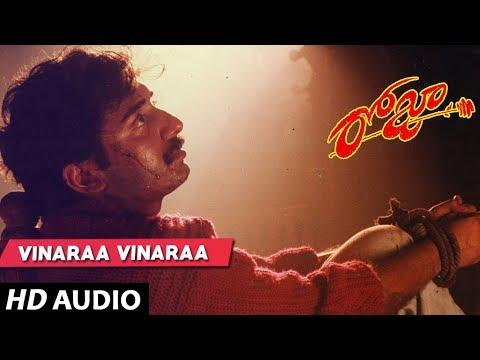 Roja - VINARAA VINARAA song | Arvind Swamy | Madhu Bala | Telugu Old Songs