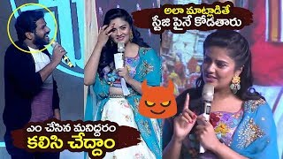 Sreemukhi Angry on Hyper Aadi Double Meaning Dialog at Venky Mama Pre release |   Filmylooks