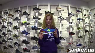 видео Женские кроссовки New Balance