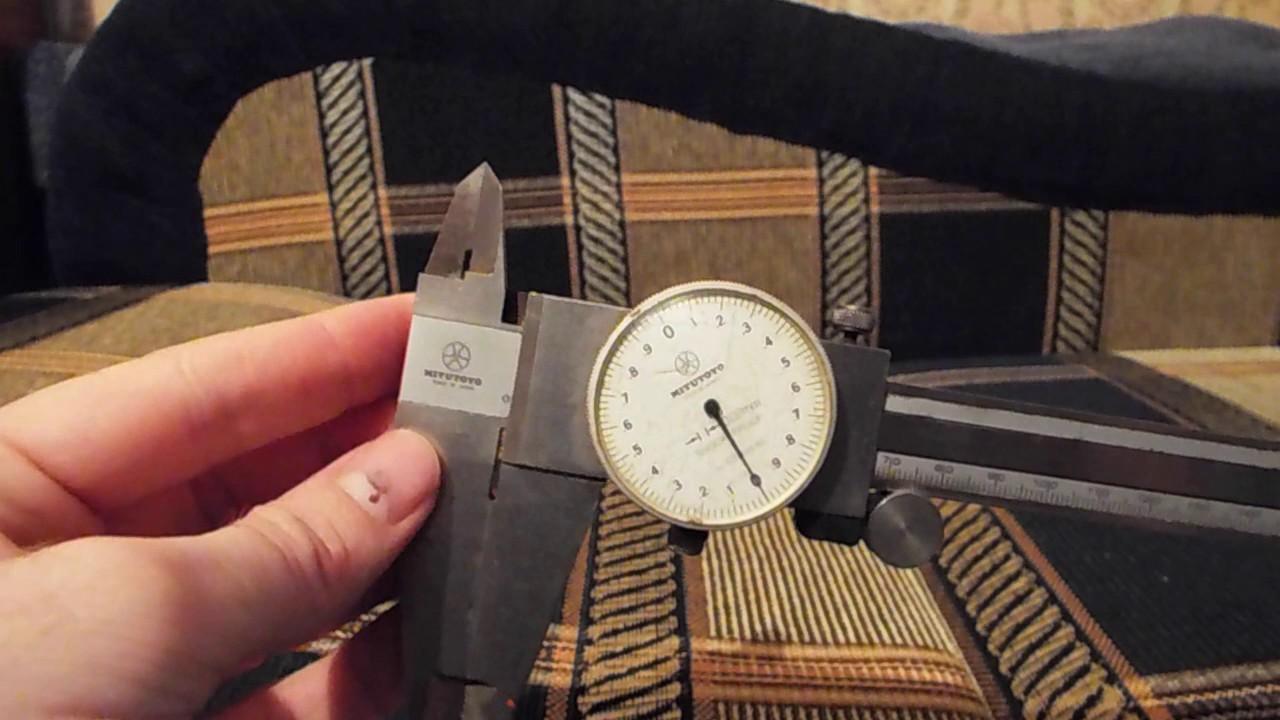 Штангенциркуль MITUTOYO 300 мм, Япония - YouTube