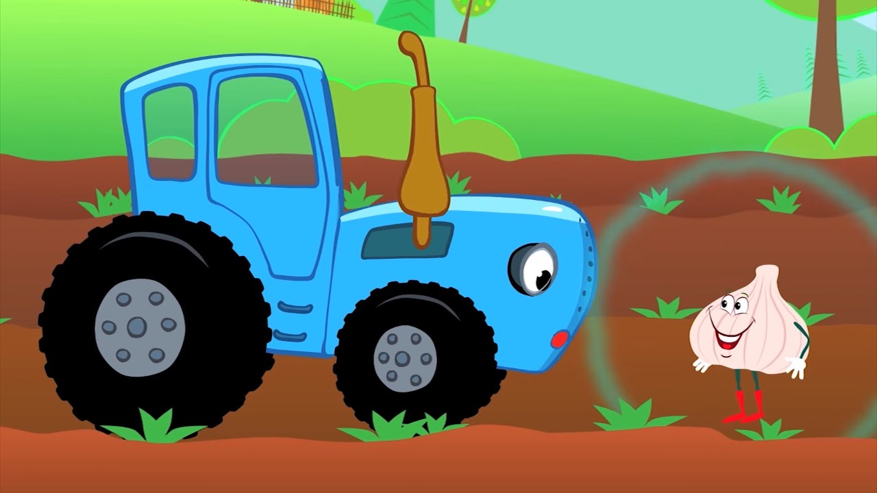 Песенки для детей - Синий трактор - Овощи - Как сказал ...