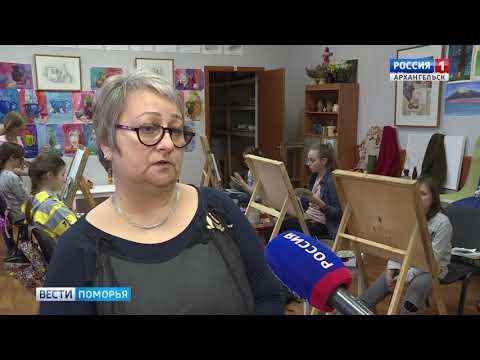 В Архангельске реализуют проект «Наш выбор — здоровье»