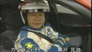 ベストモータリング '97-'98無敵のクルマ選び! プリウスをキャス...