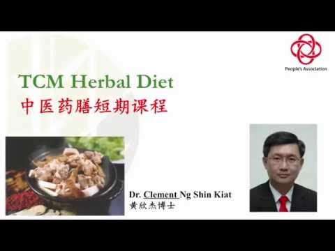 SkillsFuture@PA - TCM Herbal Diet Intro video Chinese