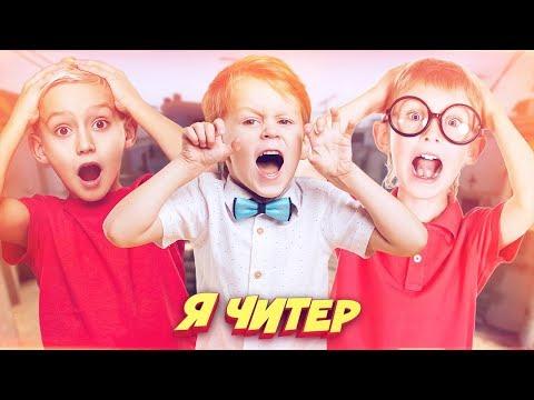 3 ДИКИХ ШКОЛЬНИКА ПОССОРИЛИСЬ В CS:GO! - Я ЧИТЕР!? (ТРОЛЛИНГ В CS:GO)