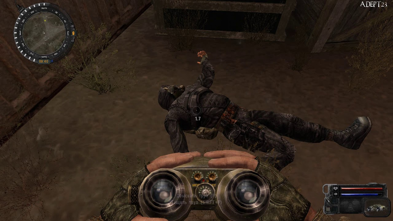 S.T.A.L.K.E.R. Call of Pripyat Sigerous 2.2 #20