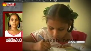 9 Years Old Child Krishnaveni Suffering With Blood Cancer