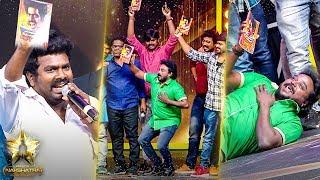 ULTIMATE LAUGHTER: Thangadurai's Book Launch – 100 Tharkolai Jokes | Galatta Nakshathra Awards 2019